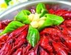 南京哪里有教做小龙虾的 哪里做的小龙虾正宗 冰镇小