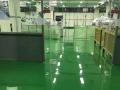 专业环氧地坪,混泥土固化地坪,PVC塑胶地坪等施工。