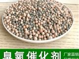 潍坊安丘山东森洋环境铝基臭氧催化剂生产厂家