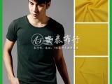 厂家直销32支纯棉拉架弹力布料 高档T恤童装内衣面料 弹力针织布