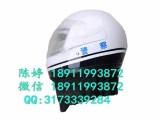 警察执勤头盔,警察夏季头盔