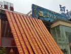 世纪城糖酒会广告供应商+传单海报展架+背胶kt板