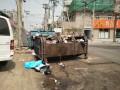 北京垃圾清运公司 清运生活垃圾 清理小区垃圾
