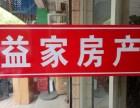 晏城 富华苑 3室 2厅 118平米 出售
