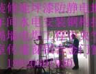 东莞鑫沣装饰专业工装厂房家庭别墅店铺粉墙吊顶隔墙防水换门窗等