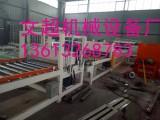 水泥基匀质聚苯板设备,匀质聚合物聚苯板设备匀质板设备一机多用