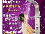 批发不锈钢淋浴屏柱花洒套装淋浴器喷头冷热恒温水龙头 五金卫浴