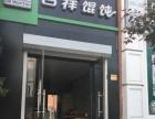宁晋县 宁纺集团 酒楼餐饮 摊位柜台