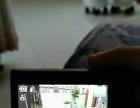 佳能IXUS220HS数码相机