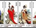 苏州邮票回收 猴票收购价格 邮票年册 生肖邮票