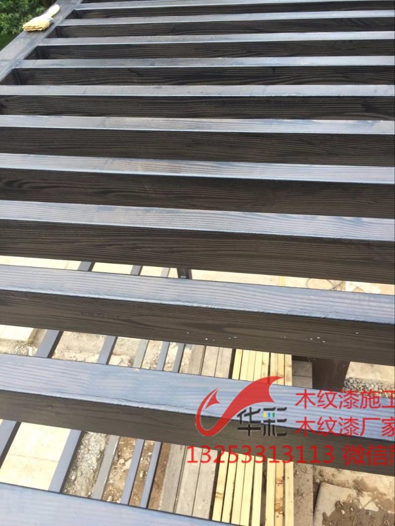 青岛木纹漆厂家青岛木纹漆施工队