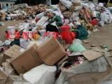 北京回收医药卷膜回收库存食品袋收购塑料杯子
