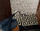 重庆北碚地毯清洁服务电话