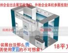 杭州G20展览馆布展制作搭建 白马湖展览馆展会展台设计制作