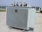 广州增城区变压器回收 价高同行免费上门高价