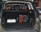 福特翼虎音响改装ETON和霸克音响曲靖音乐空间