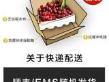 甘肃天水樱桃的品种有哪些去哪里买樱桃怎么吃才好吃