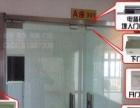 上海门禁密码修改 上海门禁密码锁更换安装