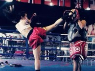 北京丰台专业武术 散打 泰拳 防身 综合格斗 培训