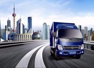 德江物流提供轿车托运/长途搬家/行李托运/整车零担业务