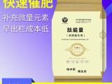 肽能量(育肥猪专用),饲料添加剂,纯中药添加剂,猪用催肥素