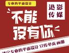 济宁平面设计宣传品设计制作