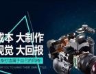 淘宝天猫网店产品摄影策划设计京东商城装修美工外包