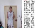 温江篮球俱乐部培训