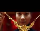 全天津高价快速上门回收黄铂金银奢侈品名包名表老钱币