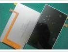 湘潭高价回收液晶屏专业回收手机总成触摸屏回收模组FOG