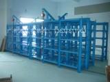 模具架抽屉式模具架重型模具架模具货架标准模具架厂价直销