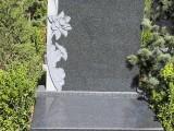 北京墓地天壽陵園墓型,御松園清正廉明碑