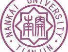 MBA MPA MEM 考前辅导班开班在即!