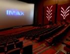 私人影院加盟自习室 茶室影院多元化经营 新模式