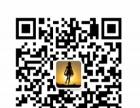 桂林电子科技大学专业、收费标准