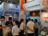 2020广州国际生物制药展与生物技术展览会
