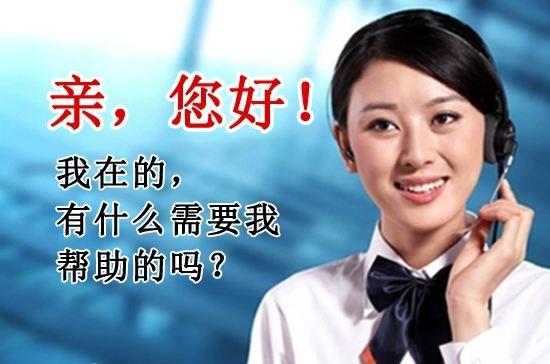 成都惠而浦厨具(各维修点)24小时服务维修联系方式多少?