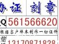 广元快速诚信25年