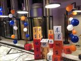 上海钥匙启动道具公司
