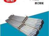 國標碳鋼m12鋼結構拉條熱鍍鋅鋼結構拉條加工廠