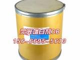 济南吉灵化工 荧光增白剂 增白剂OB 生产厂家