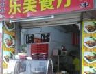 中山路附近小吃店转让