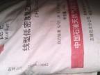 吉化7042 线性聚乙烯LLDPE