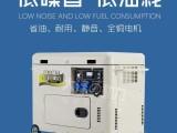 大泽动力8千瓦柴油发电机静音型 型号TO9800ET-J