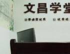 德阳市区小学生暑假托管班