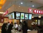 九江卷饼加盟店 7成的收入 免费的技术 协助经营