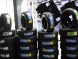 佳通轮胎 轿车轮胎 叉车轮胎 卡车轮胎