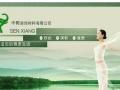 绵阳网站建设,送手机网站,送微信营销工具=388元