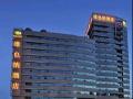 维也纳国际大酒店加盟连锁
