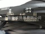 台湾三五皮带 原装正品 三角带工业皮带A-47